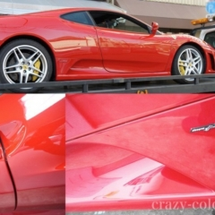 FERRARI F430 PROTECTION FILM