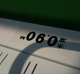 プール 表示 文字 カッティング 看板