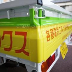 クリッパートラック-社名-ロゴデザイン-車