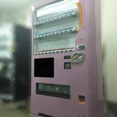 自販機 ピンク ラッピング