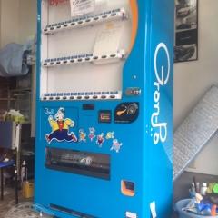 ラッピング 自販機 看板 自動販売機 広告 東京 台東区 浅草 宣伝 デザイン