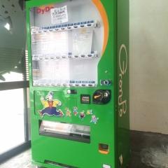 自販機 看板 自動販売機 広告 ラッピング 東京 台東区 浅草 宣伝 デザイン
