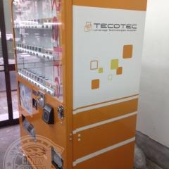 台東区 看板 自販機 会社ロゴ 広告 ラッピング