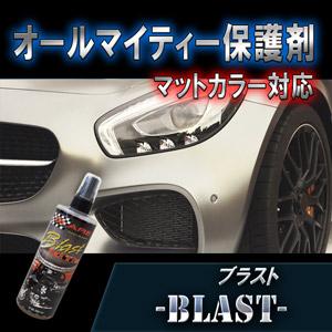 glare-brast-allpaint-cleaner