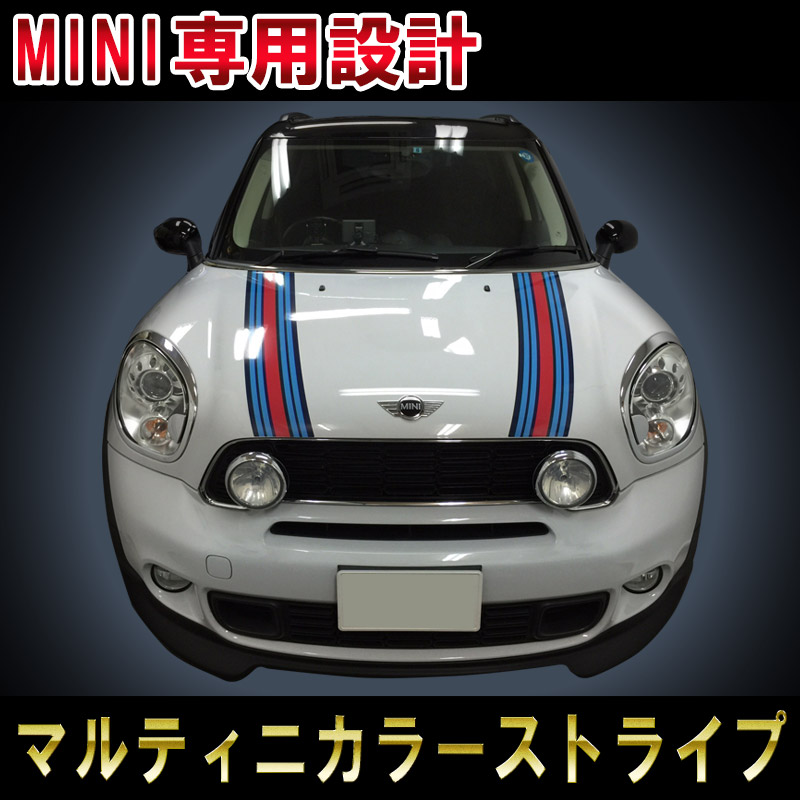 mini-martini-color-hoodstripe