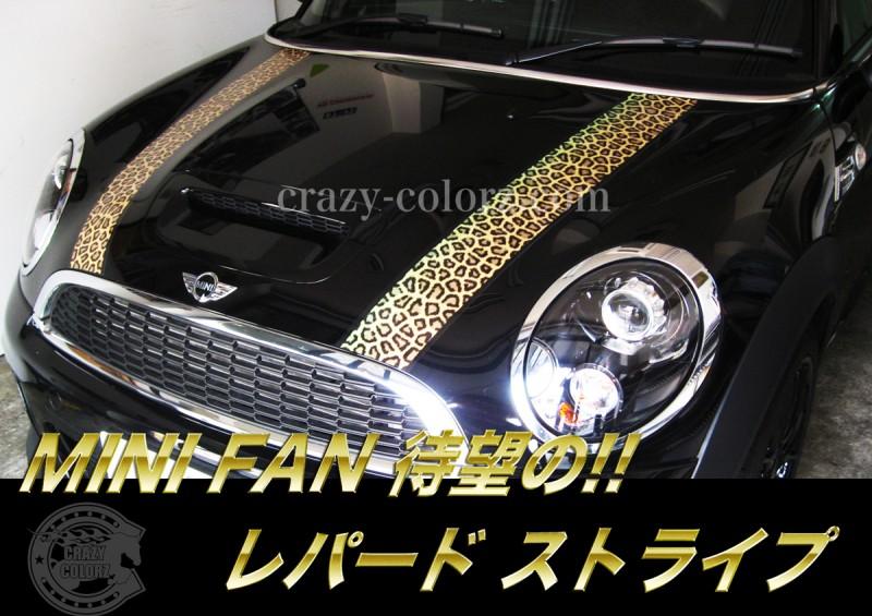 mini-r50r56-hood-leopard