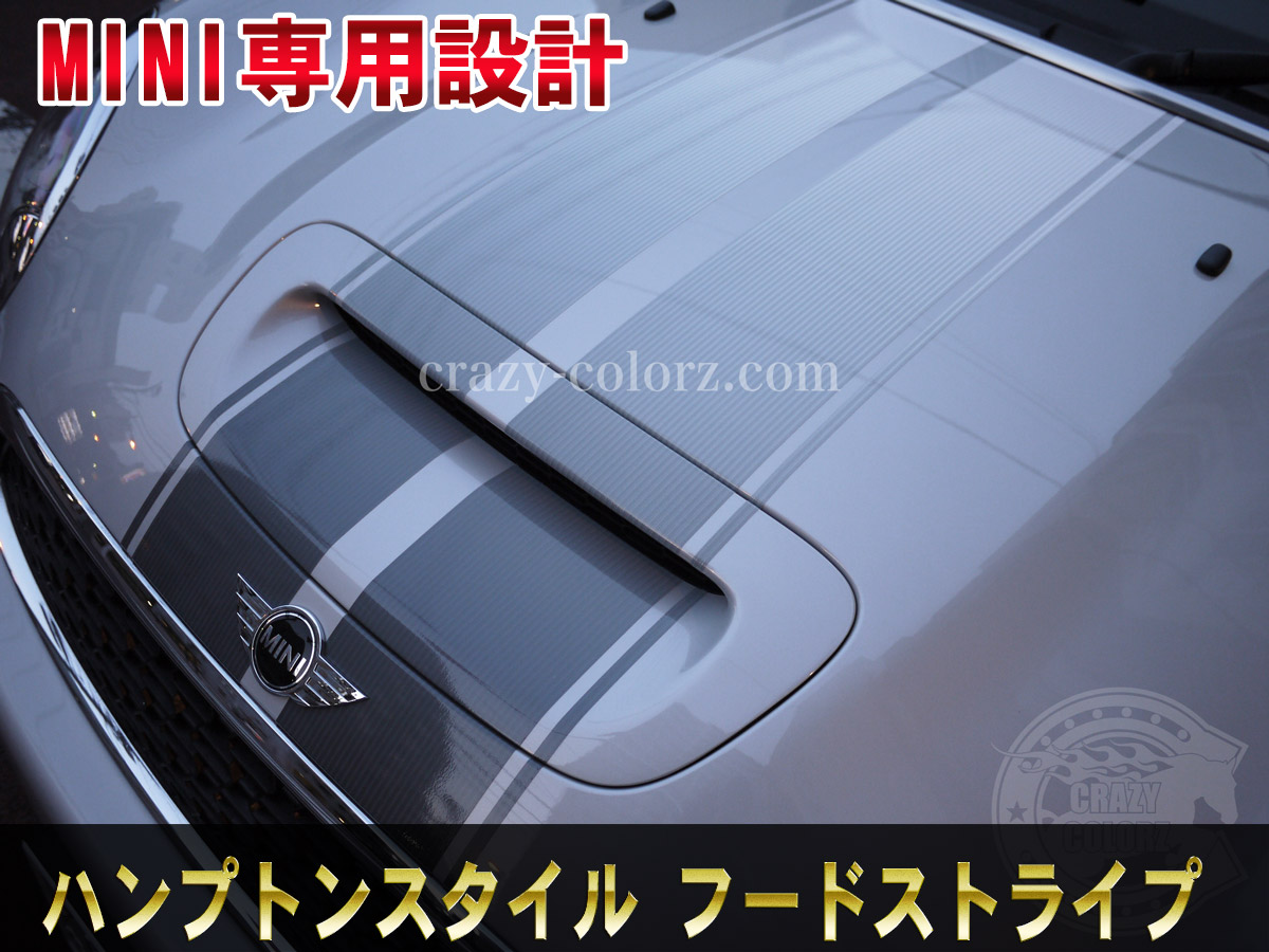 mini-R55R56-humpton-style-hood