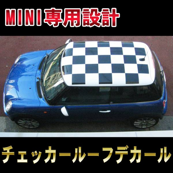 r50r53r56-roof-checkerflag