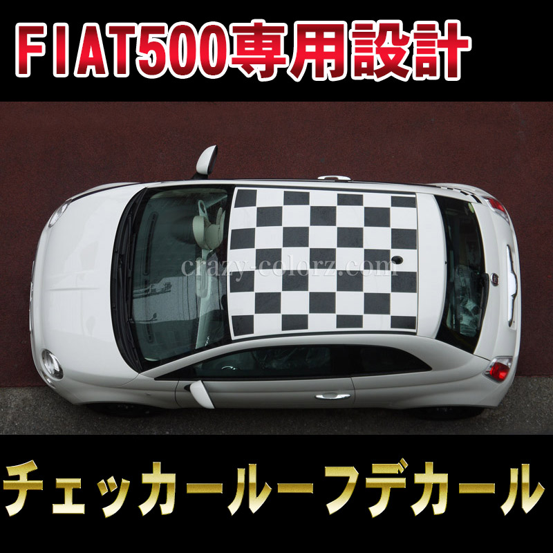 fiat500-checker-roof-s