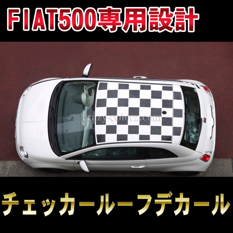 fiat500-checker-roof-l