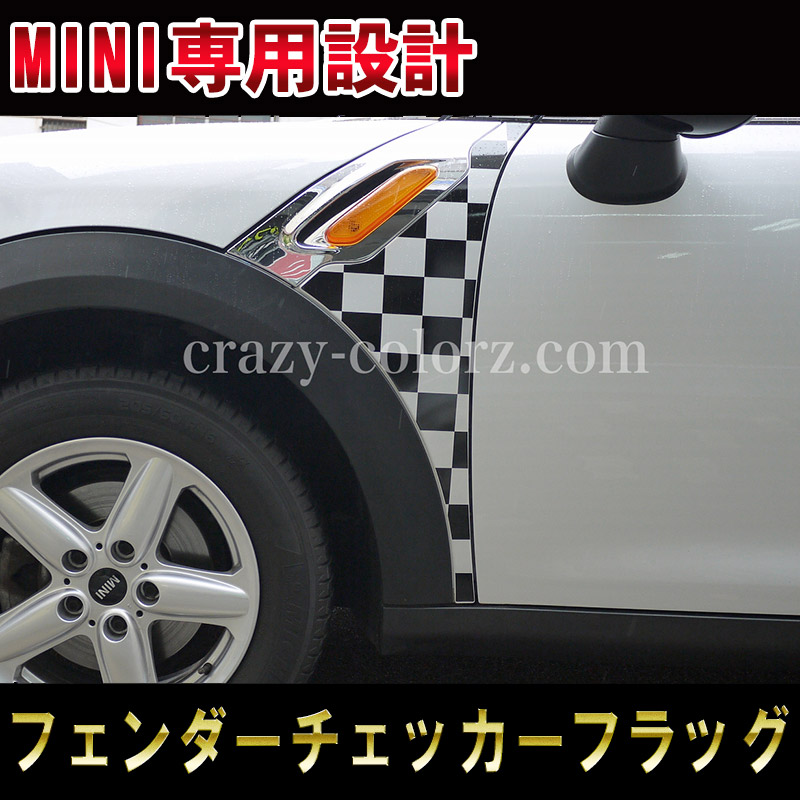 mini-r60-fender-checkerflag-ink