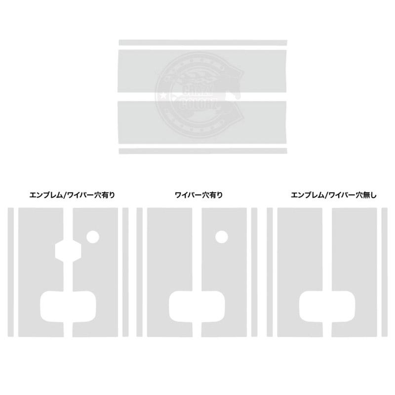 iカーラッピング ステッカー デカール ストライプ 東京