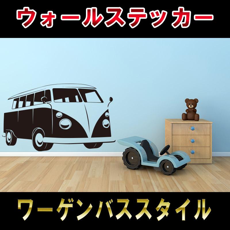 wallsticker-Volkswagenbus