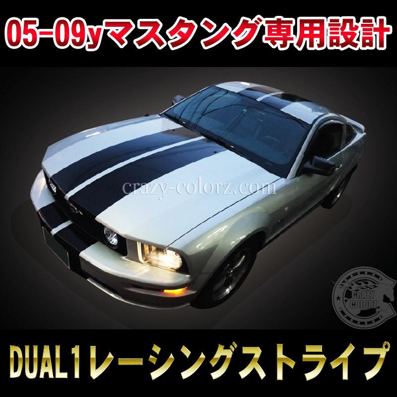 05mustang-dual1