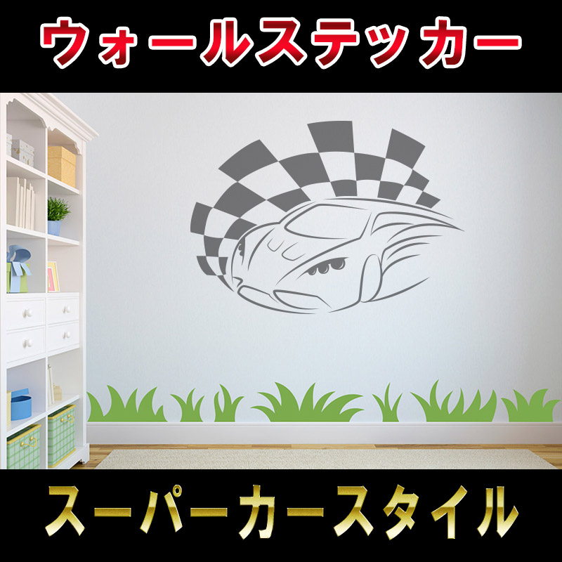 wallsticker-supercarcheck