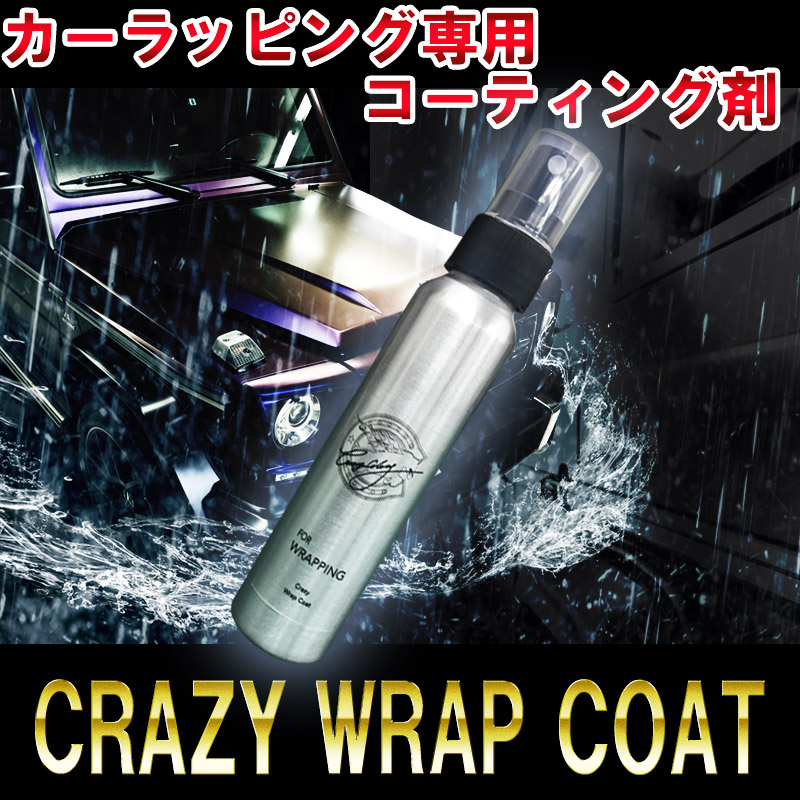 crazy-wrap-coat