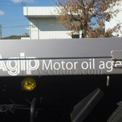 AGIP-ロゴ 社名 宣伝