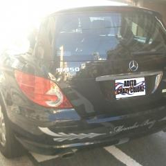 Mercedes rclass decal