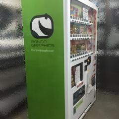 自動販売機 広告 東京 台東区