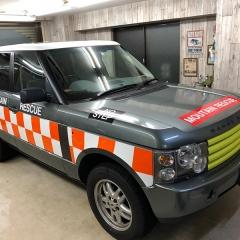 緊急車両-海外-ヨーロッパ-レスキュー-ラッピング-サバイバルゲーム