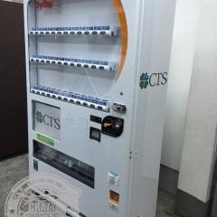 自動販売機 看板 広告 台東区 文京区 中央区