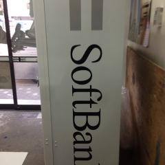 SOFTBANK-自販機 看板 広告