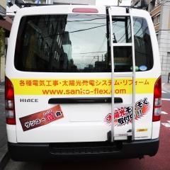 車広告 宣伝 社名 ロゴ入れ 東京