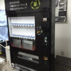 看板 広告 台東区 ロゴ 宣伝 自販機