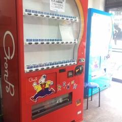 デザイン 自販機 看板 自動販売機 広告 ラッピング 東京 台東区 浅草 宣伝