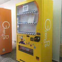 広告 自販機 看板 自動販売機 ラッピング 東京 台東区 浅草 宣伝 デザイン