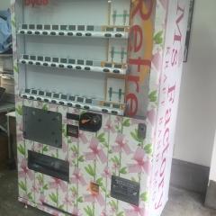 看板 自動販売機 台東区 新宿区 渋谷区
