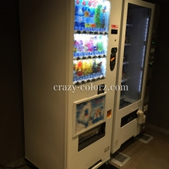 自動販売機 ラッピング 港区