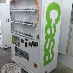 自動販売機-看板-台東区-文京区-墨田区