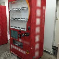 自販機 ラッピング 広告 営業 案内 東京