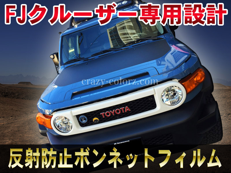 toyota-fjcruiser-hood-decal