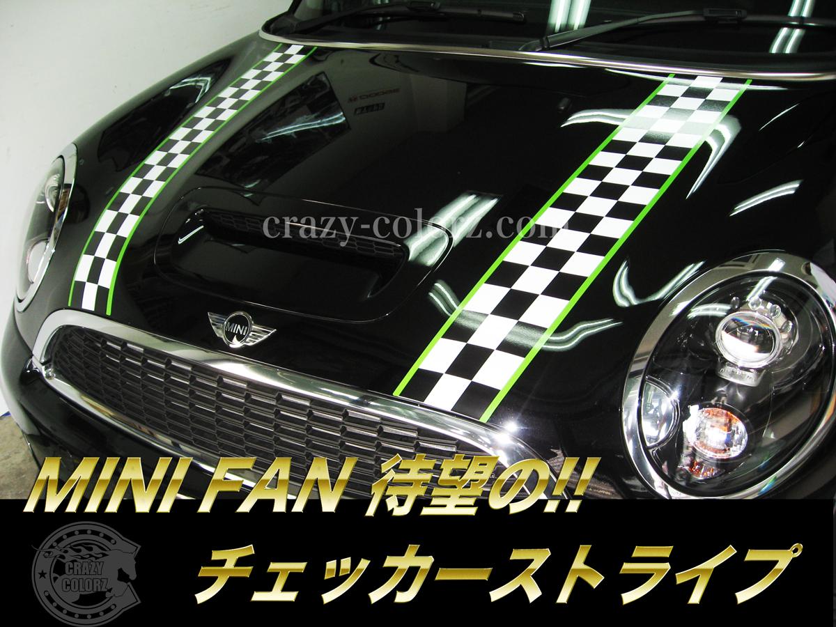 mini-r50r56-hood-checker