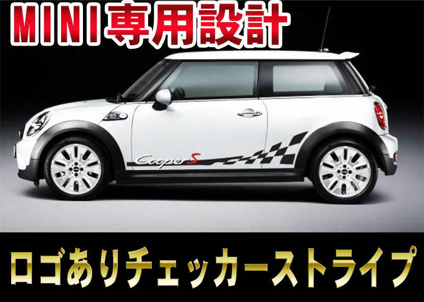 mini-r50r52r53r56f56-carerarfontspreadrocker