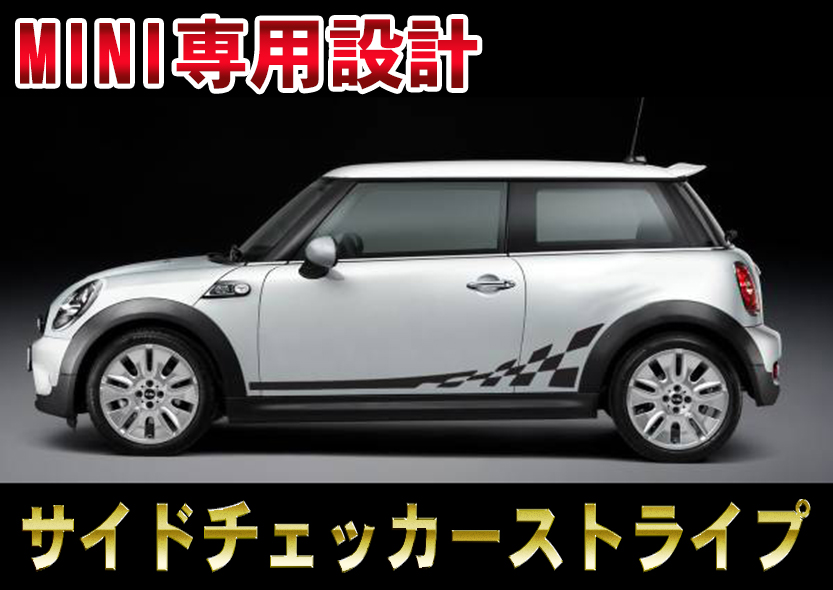 mini-r50r52r53r56f56-spreadrocker