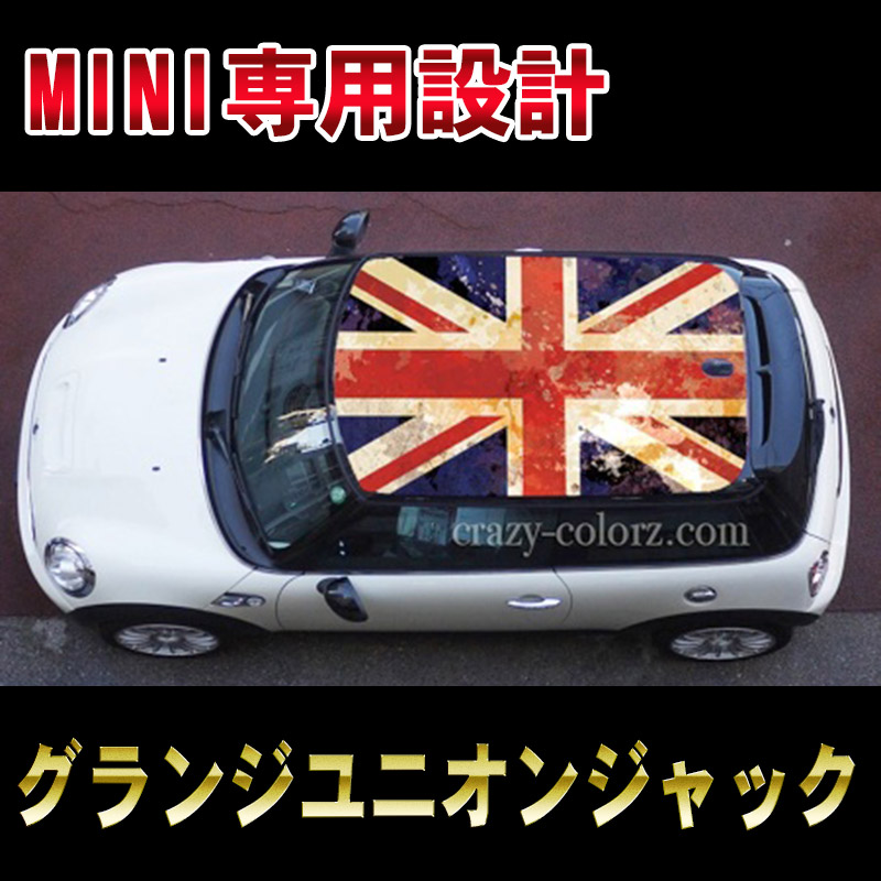 mini-r50r53r56-grunge-union-jack