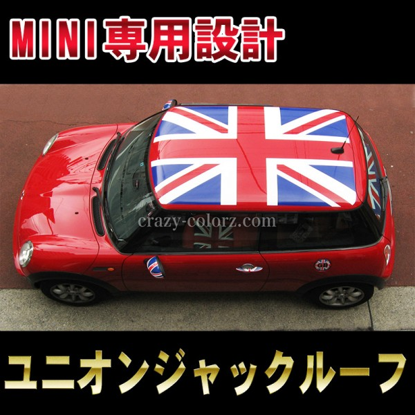 r50r53r56-roof-unionjack-cut-redroof