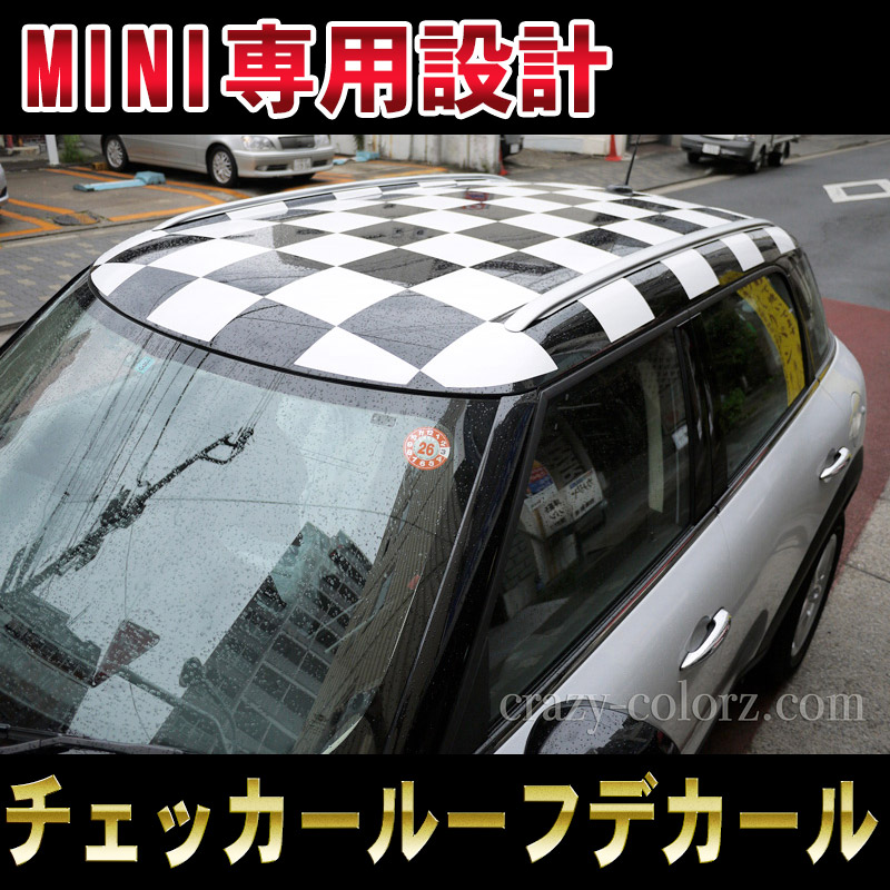 mini-r60-checker-roof-decal