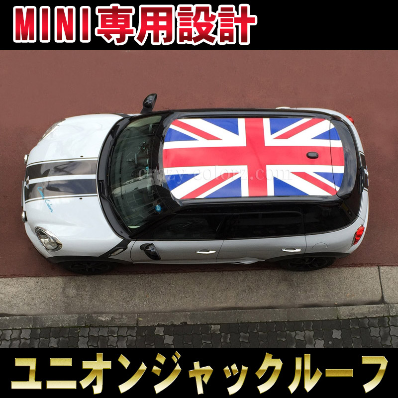 mini-r60roofunionjack-color