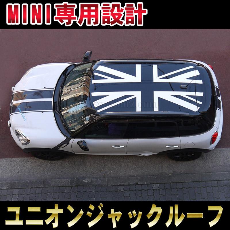 mini-r60roofunionjackcut2