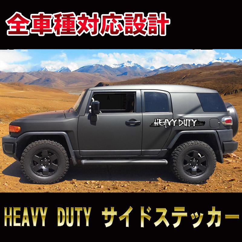 heavyduty120-22