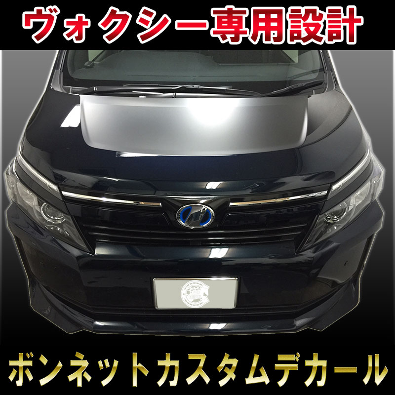 toyota-voxy-hood-decal1