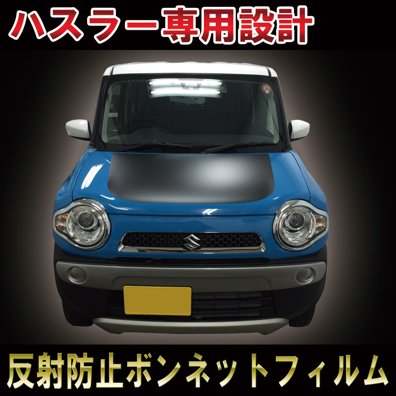 suzuki-hustler-hood-decal