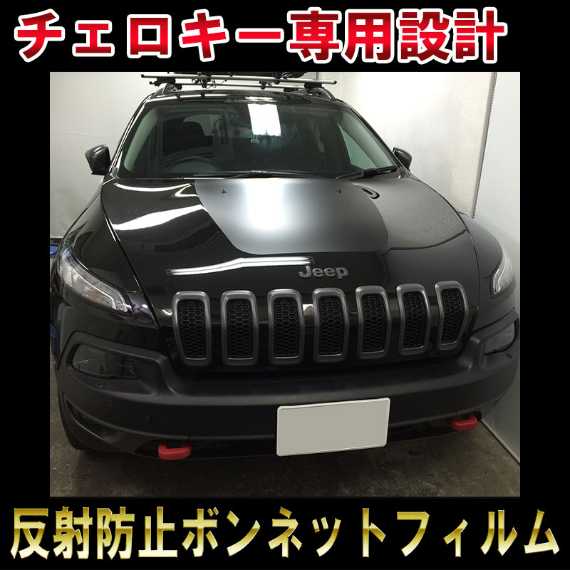 jeep-cherokee-bonnnet-decal