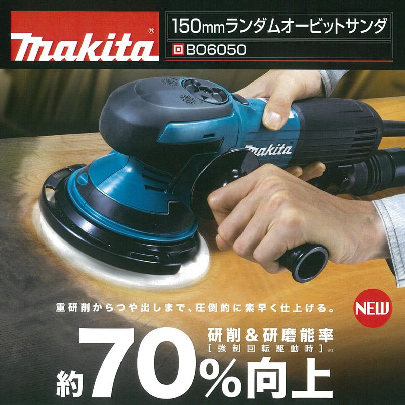 makita-BO6050