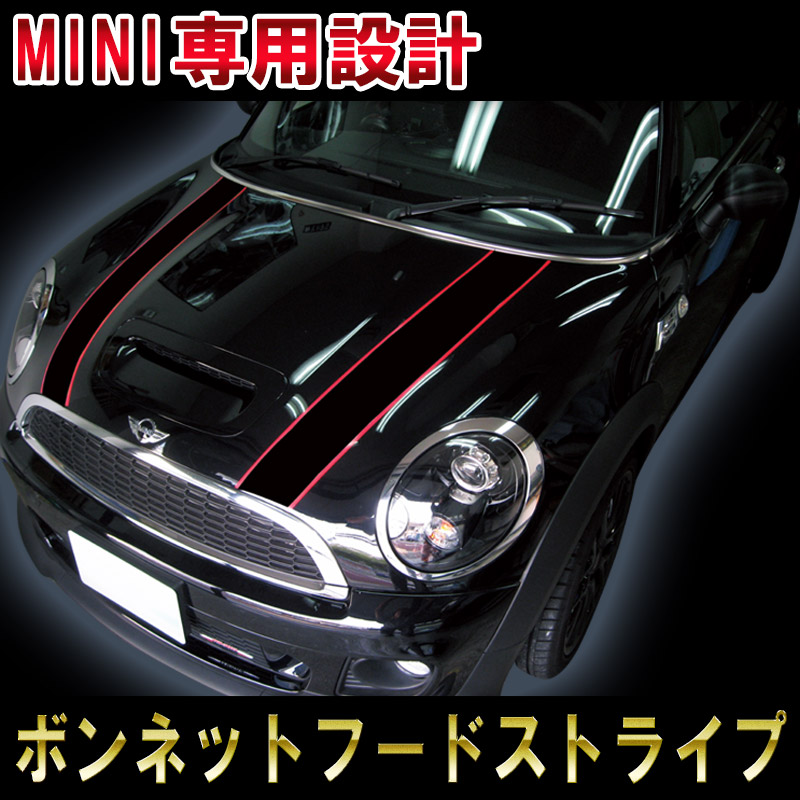 mini-incjet-stripe