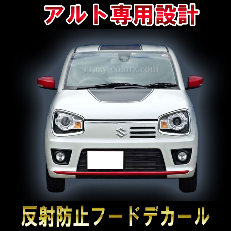 suzuki-alto-hood-decal